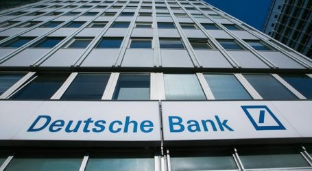 Διαπραγματεύσεις για το ενδεχόμενο συγχώνευσης ξεκινούν Deutsche Bank και Commerzbank