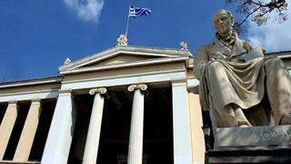 Το Πανεπιστήμιο Αθηνών ανεβαίνει στην παγκόσμια κατάταξη στον τομέα των Ανθρωπιστικών Σπουδών