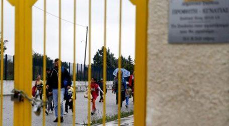 Συνεχίζεται η αποχή των μαθητών για τη Δομή Υποχρεωτικής Εκπαίδευσης Προσφύγων