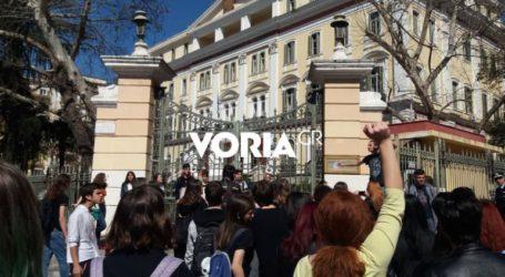 Ολοκληρώθηκε η πορεία μαθητών που αντιδρούν στο νομοσχέδιο του υπουργείου Παιδείας