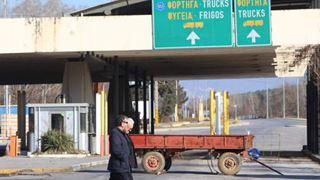 Εγκύκλιος της ΑΑΔΕ προς τα τελωνεία για τις διαδικασίες μετά τη Συμφωνία των Πρεσπών