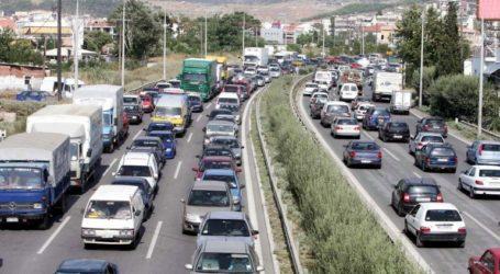 Ομαλοποιείται η κυκλοφορία στην περιφερειακή οδό