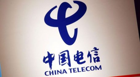 Αυξήθηκαν 13,9% τα καθαρά κέρδη της China Telecom το 2018