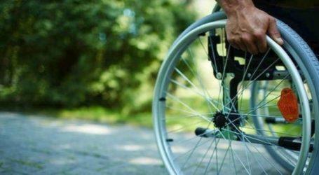 Σήμερα τα προνοιακά αναπηρικά επιδόματα Ιανουαρίου-Φεβρουαρίου