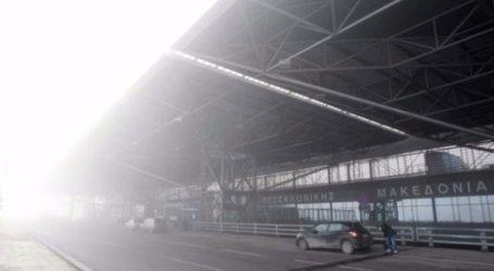 Καθυστερήσεις λόγω χαμηλής ομίχλης στο αεροδρόμιο «Μακεδονία»