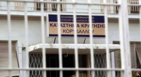 Νεκρός βρέθηκε κρατούμενος στο ψυχιατρείο τωνφυλακών του Κορυδαλλού