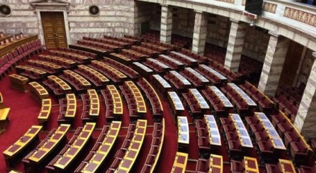 Ψηφίστηκε η τροπολογία που καταργεί το ασυμβίβαστο για τους βουλευτές που θα είναι υποψήφιοι στις ευρωεκλογές