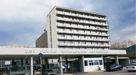 Ένορκη Διοικητική Εξέταση για υπόθεση χρηματισμού ιατρικού προσωπικού του 251 ΓΝΑ