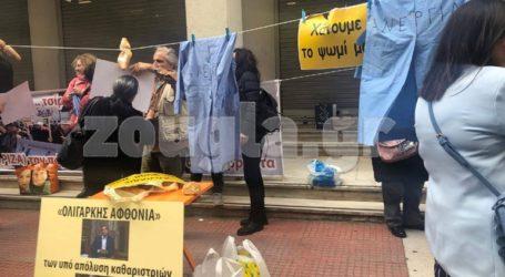 Συγκέντρωση καθαριστριών έξω από το υπουργείο Υγείας