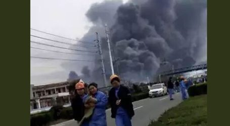 Ισχυρή έκρηξη σε χημικό εργοστάσιο