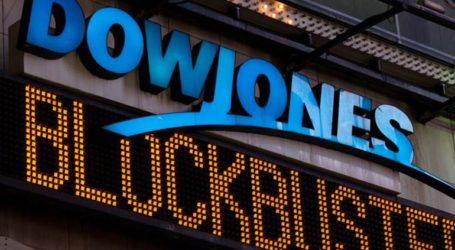 Κλείσιμο με άνοδο για το Χρηματιστήριο της Νέας Υόρκης