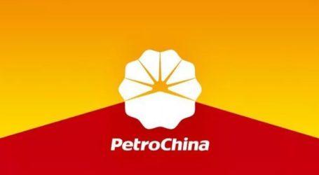 Η PetroChina κατέγραψε αύξηση κερδών κατά 130,7% το 2018
