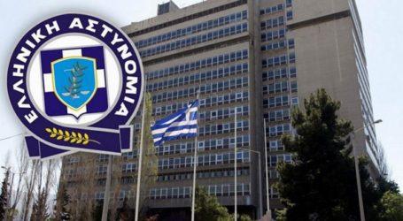 Έρευνα για τη σύλληψη 90χρονης στη Θεσσαλονίκη, διέταξε το Αρχηγείο της ΕΛ.ΑΣ