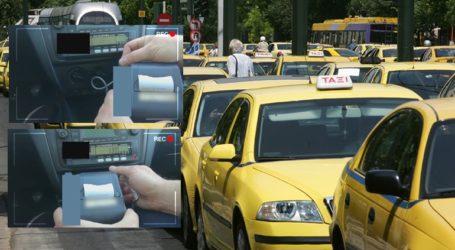 Σπείρα ταξιτζήδων με πειραγμένες ταμειακές μηχανές