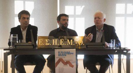 Σε κοινή πορεία τρεις υποψήφιοι δήμαρχοι Αθηνών, Θεσσαλονίκης και Κομοτηνής