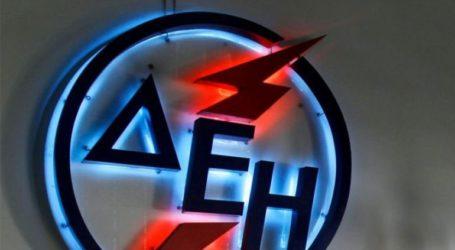 Διακοπή ρεύματος σήμερα στο Δ. Χαλκηδόνος
