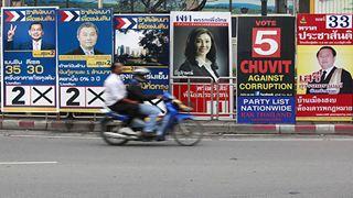 Η αντιπολίτευση κερδίζει τις περισσότερες έδρες, αλλά όχι αρκετές για να σχηματίσει κυβέρνηση