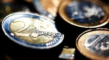 Πτώση σημειώνει το ευρώ έναντι του δολαρίου