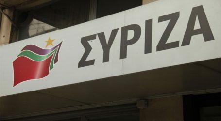 Σε εξέλιξη η συνεδρίαση της Πολιτική Γραμματεία του ΣΥΡΙΖΑ