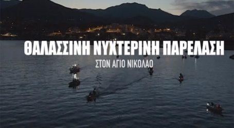 Η νυχτερινή θαλασσινή παρέλαση του Αγίου Νικολάου από ψηλά!