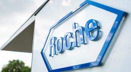 Η φαρμακοβιομηχανία Roche κλείνει το εργοστάσιό της στο Ρίο ντε Τζανέιρο