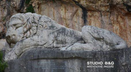 """Βανδάλισαν τον """"Κοιμώμενο Λέων των Βαυαρών"""" στο Ναύπλιο"""