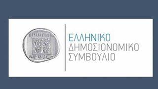 Επιδόσεις ρεκόρ η ελληνική οικονομία το 2018