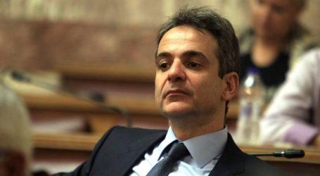 Ομιλία Κ. Μητσοτάκη στην Κοινοβουλευτική Ομάδα της Νέας Δημοκρατίας