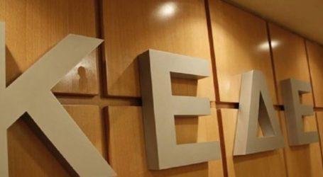 Έκδοση διευκρινιστικής εγκυκλίου για τα εκλογικά της αυτοδιοίκησης ζητεί η ΚΕΔΕ