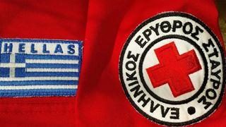 Εκλογές την Κυριακή στον Ελληνικό Ερυθρό Σταυρό