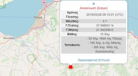 Σεισμός 4,1R στην Αχαΐα