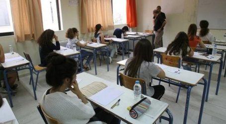 Στις 6 και 7 Ιουνίου οι πρώτες ημέρες των Πανελλαδικών Εξετάσεων 2019