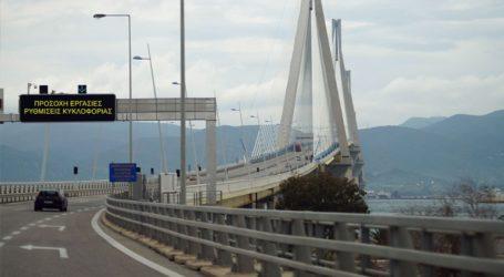 Ένα ρεύμα ανοιχτό στη γέφυρα Ρίου–Αντιρρίου λόγω εργασιών