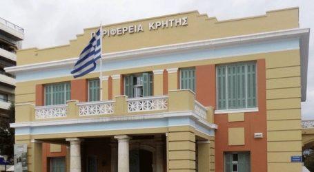 Έκτακτη σύσκεψη της Πολιτικής Προστασίας στη Περιφέρεια Κρήτης ενόψει της νέας κακοκαιρίας