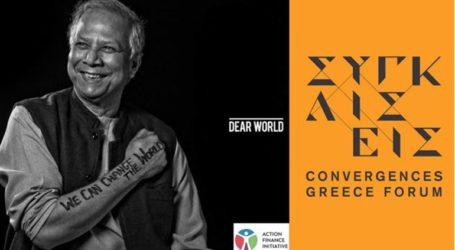 Ο βραβευμένος με Nobel Ειρήνης, πατέρας του Microfinance, στο πρώτο Cοnvergences Greece Forum