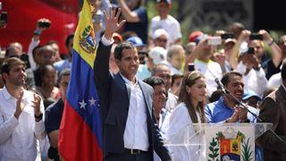 Στέρηση πολιτικών δικαιωμάτων στον Γκουαϊδό