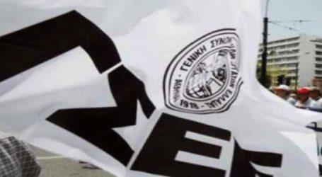 «Την απάντηση εντός του συνδικαλιστικού κινήματος την δίνουν οι ίδιοι οι εργαζόμενοι»