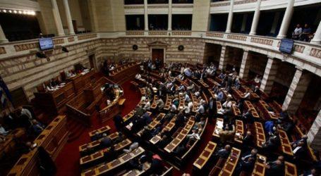 «Ναι» επί της αρχής από ΣΥΡΙΖΑ και ΔΗΣΥ στο νομοσχέδιο για το εμπορικό απόρρητο και τα Επιχειρηματικά Πάρκα