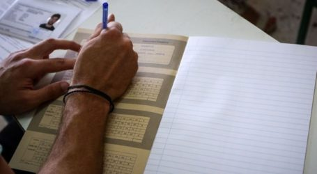 Έως σήμερα η υποβολή αιτήσεων συμμετοχής στις Πανελλαδικές