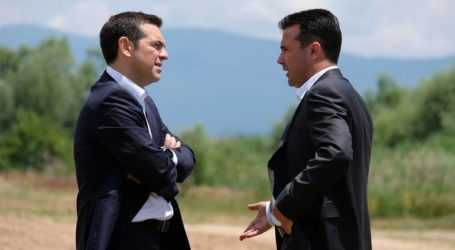 Στη Βόρεια Μακεδονία την Τρίτη ο Αλέξης Τσίπρας – Συναντάται με Ζ. Ζάεφ