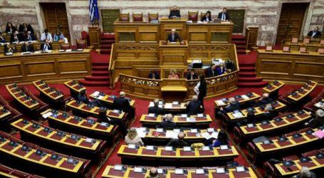 Yπερψηφίστηκε η ρύθμιση για την προστασία της πρώτης κατοικίας