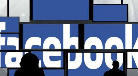 Το Facebook θα εισαγάγει αυστηρότερους κανόνες για τις διαφημίσεις ενόψει των ευρωεκλογών