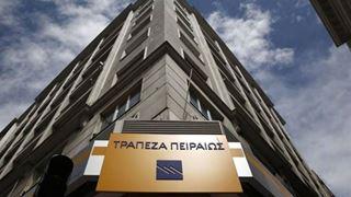 Η Τράπεζα Πειραιώς επέστρεψε στην κερδοφορία το 2018