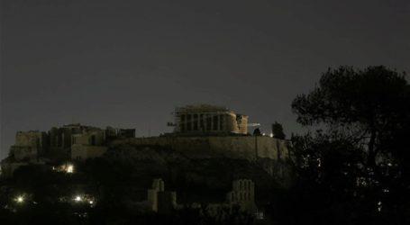 Η Αθήνα συμμετέχει στην «Ώρα της Γης»