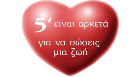 Η «Αγωνιστική Συνεργασία Πελοποννήσου» καλεί όλους τους πολίτες να ενισχύσουν τα αποθέματα αίματος