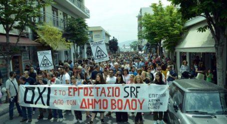 Κορύφωση του αγώνα των πολιτών του Βόλου με εκδηλώσεις μέχρι τις 16 Μαρτίου