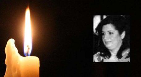 """""""Έφυγε"""" από τη ζωή 41χρονη Λαρισαία, μητέρα δύο παιδιών"""