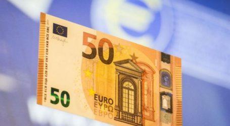 Ακόμα ένα πλαστό χαρτονόμισμα εντοπίστηκε σε τράπεζα του Βόλου