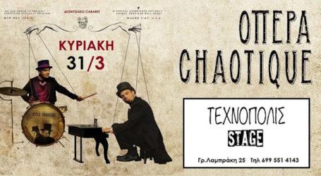 Οι Opera chaotique live στο stage του Τεχνόπολις