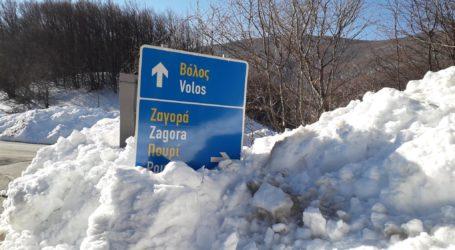 Έρχονται χιόνια στο Πήλιο – Τι προβλέπουν οι μετεωρολόγοι